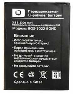 BQ (BQS-5022 Bond) 2300mAh Li-polymer, оригинал