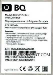 BQ (BQ-5012L) 2400mAh Li-polymer, оригинал