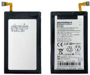 Motorola ED30 (SNN5932A) 2070mAh Li-polymer, оригинал