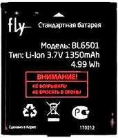 Fly IQ280 (BL6501) 1350mAh Li-ion, оригинал