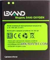 Lexand Oxygen (S4A5) 1400mAh Li-polymer, оригинал