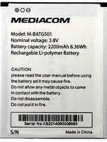 Mediacom (M-BATG501) 2200mAh Li-ion, оригинал