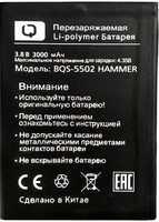 BQ (BQS-5502 Hummer) 3000mAh Li-polymer, оригинал