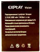 Explay (Vision) 1700mAh Li-polymer, оригинал