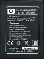 BQ (BQS-5070 Magic) 2000mAh Li-ion, оригинал
