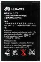 Huawei U8860 (HB5F1H) 1930mAh Li-ion, оригинал