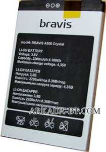 Bravis (A506 Crystal) 2200mAh Li-ion, оригинал