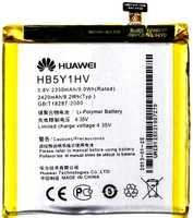 Huawei P2 (HB5Y1HV) 2420mAh Li-polymer, оригинал