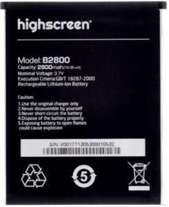 Highscreen (B2800) 2800mAh Li-ion, оригинал