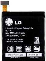 LG bulk P895 Optimus (BL-T3) 2080mAh Li-Polymer, оригинал