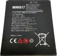 Selecline (MW6617) 1800mAh Li-ion, оригинал