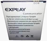 Explay (Communicator) 2500mAh Li-polymer, оригинал
