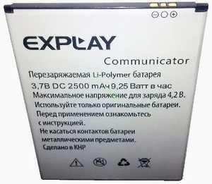 Explay (Communicator) 2500mAh Li-polymer, оригинал