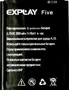 Explay (Five) 2000mAh Li-polymer, оригинал