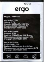 Ergo (V551 Aura) 2200mAh Li-ion, оригинал