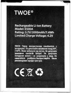 2E (E500A) 2000mAh Li-ion, оригинал