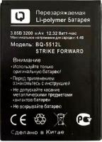 BQ (BQ-5512L) 3200mAh Li-polymer, оригинал