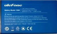 Ulefone S1 (3068) 3000mAh Li-ion, оригинал