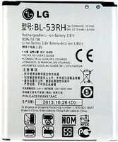 LG E975W (BL-53RH) 2280mAh Li-ion 8.7Wh, оригинал