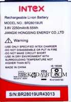 Intex (BR28019UR) 2250mAh Li-ion, оригинал