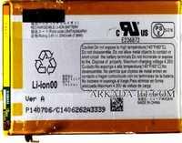 Sharp 306SH (CS-SH306SL) 2040mAh Li-polymer, оригинал