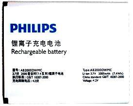 Philips Xenium W930 (AB2000DWMC) 2000mAh Li-ion, оригинал