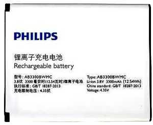 Philips Xenium W8555 (AB3300BWMC) 3300mAh Li-ion, оригинал
