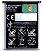 Sony Ericsson BST-43 (1219-9282) 1000mAh Li-polymer 3.6Wh, оригинал