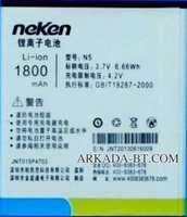 Neken (N5) 1800mAh Li-ion, оригинал
