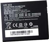 InFocus (HR303) 2230mAh Li-polymer, оригинал