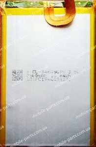 Ergo (F500 Force) 2800mAh Li-polymer, оригинал