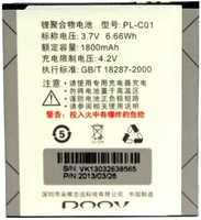 Doov (PL-C01) 1800mAh Li-ion, оригинал