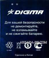 Digma (iDx5) 2200mAh Li-ion, оригинал