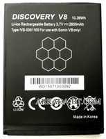 Discovery (V8) 2800mAh Li-ion, оригинал
