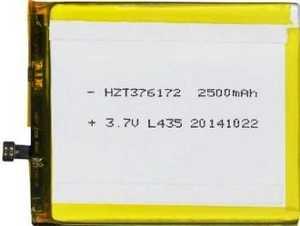 Doogee (B-DG900) 2500mAh Li-ion, оригинал