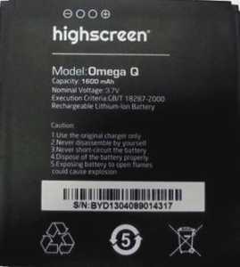 Highscreen (Omega Q) 1600mAh Li-ion, оригинал