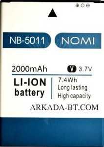 Nomi i5011 (NB-5011) 2000mAh Li-ion, оригинал
