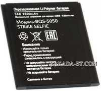 BQ (BQS-5050) 2500mAh Li-polymer, оригинал