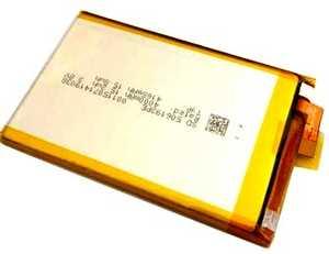 Elephone (P8000) 4165mAh Li-polymer, оригинал