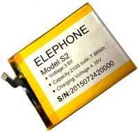 Elephone (S2) 2100mAh Li-polymer, оригинал