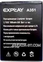 Explay (A351) 1800mAh Li-polymer, оригинал