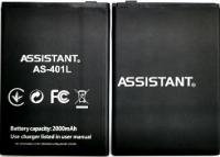 Assistant (AS-401L) 2000mAh Li-ion, оригинал