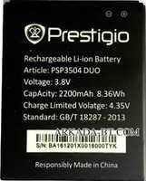 Prestigio 3504 (PSP3504) 2200mAh li-ion, оригинал