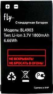 Fly DS165 (BL4903) 1800mAh Li-ion, оригинал