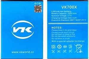 Vkworld (VK700X) 2200mAh Li-ion, оригинал