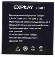 Explay (Light) 2000mAh Li-polymer, оригинал