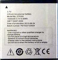 Goclever (Fone 450Q) 1500mAh Li-polymer, оригинал
