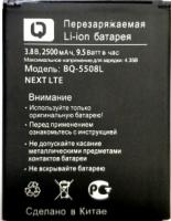 BQ (BQ-5508L) 2500mAh Li-ion, оригинал