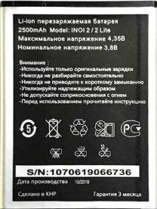 Inoi (2 Lite) 2500mAh Li-ion, оригинал