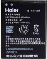 Haier W718 (H15241) 2000mAh Li-ion, оригинал
